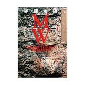 MW(ムウ) (1) (小学館叢書)