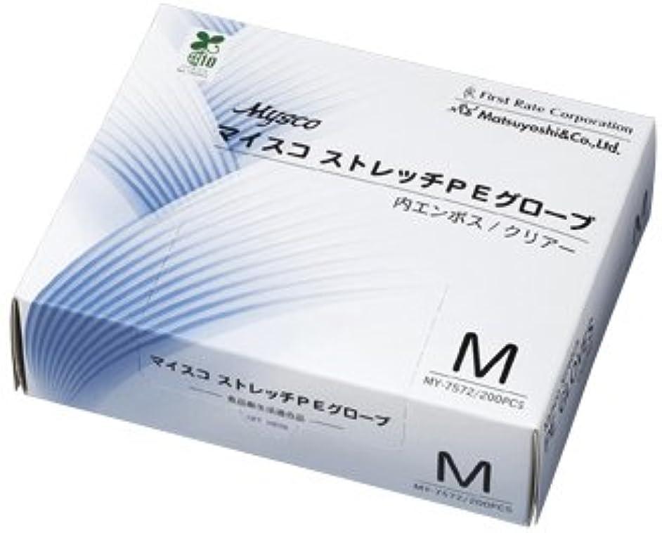 年マウスピース眼マイスコストレッチPEグローブ MY-7572(M)200???? ?????????PE??????(24-5750-01)[1箱単位]