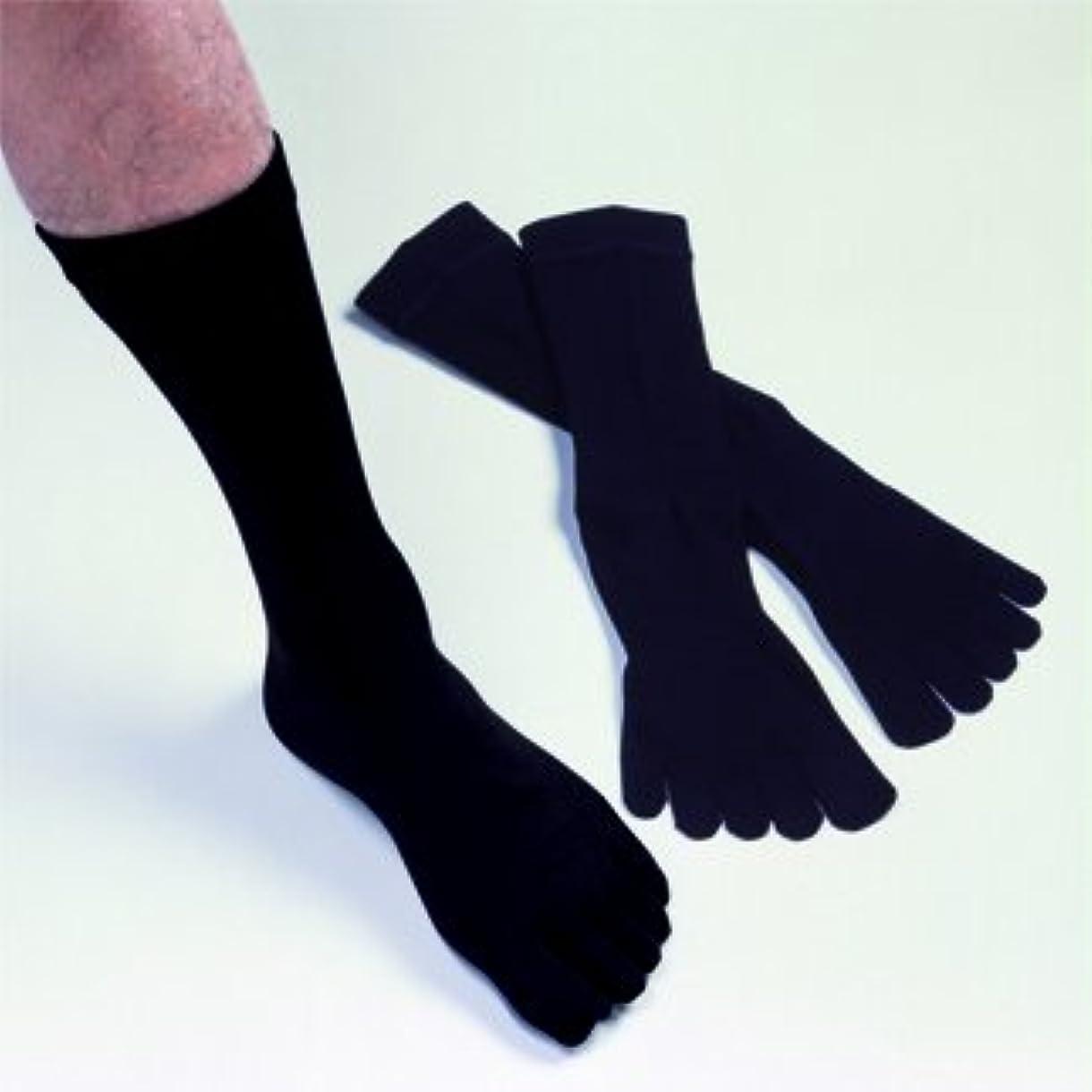 フォーマル散る準備ができてトルマリン 安心環 紳士用5本指ソックス (黒)