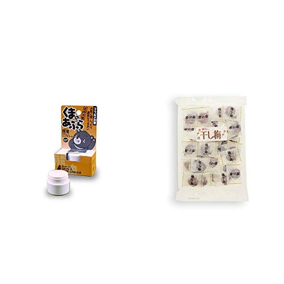 セメントあえぎサイズ[2点セット] 信州木曽 くまのあぶら 熊油スキン&リップクリーム(9g)?種なし干し梅(160g)[個包装]