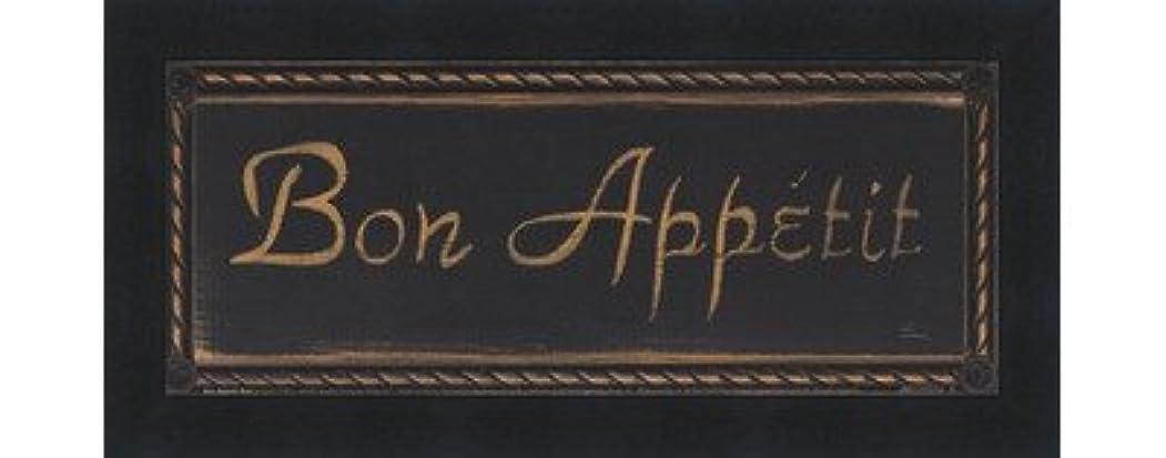 思われる貨物小数Bon Appetit Noir by Grace Pullen – 10 x 4インチ – アートプリントポスター LE_639564-F101-10x4