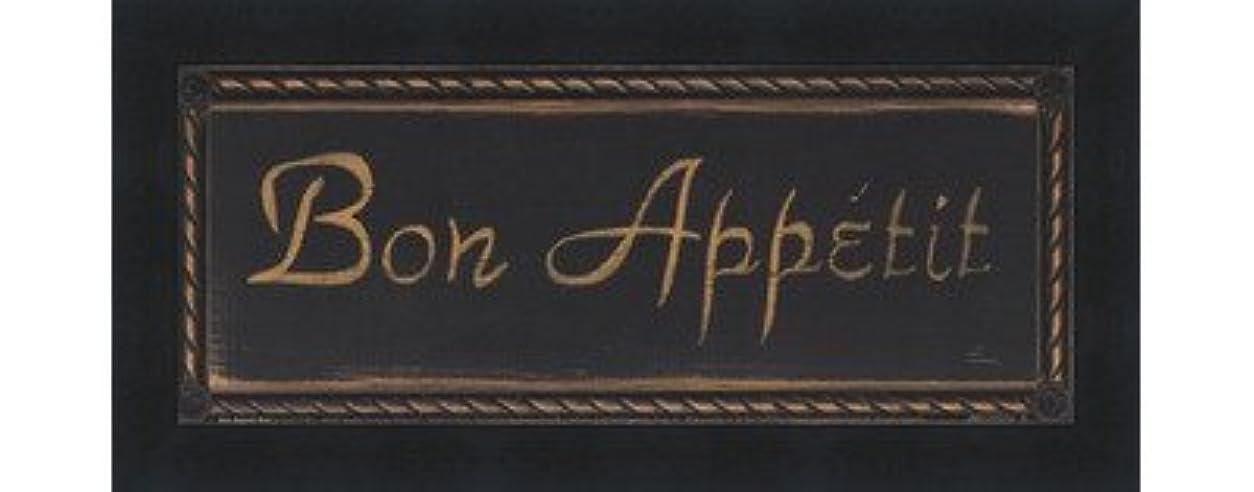 コーナーがっかりするツーリストBon Appetit Noir by Grace Pullen – 10 x 4インチ – アートプリントポスター LE_639564-F101-10x4