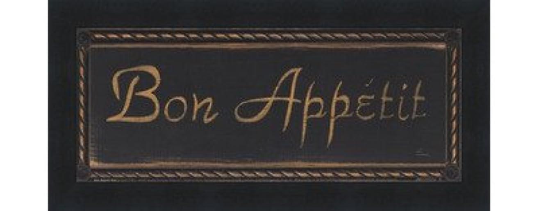盆地いろいろ癌Bon Appetit Noir by Grace Pullen – 10 x 4インチ – アートプリントポスター LE_639564-F101-10x4