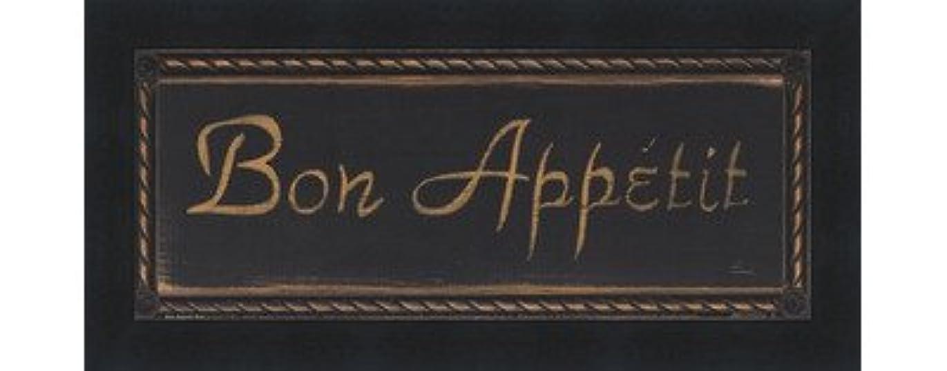 感嘆実際に衝突コースBon Appetit Noir by Grace Pullen – 10 x 4インチ – アートプリントポスター LE_639564-F101-10x4