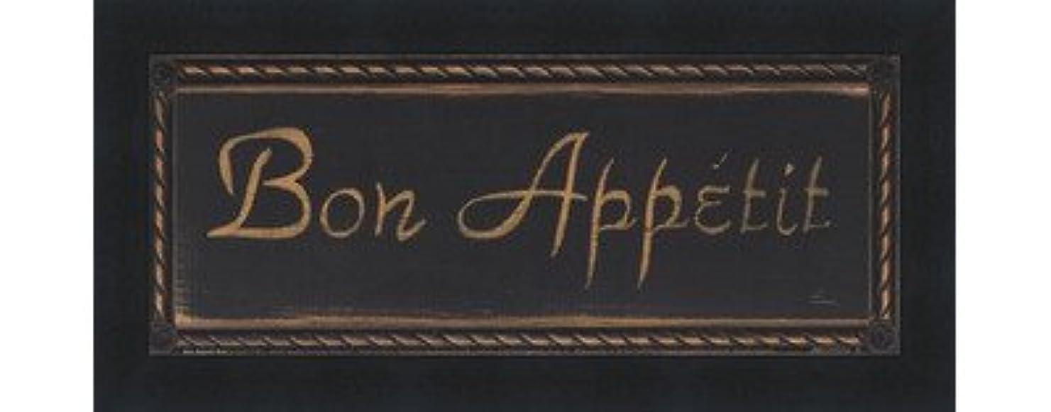 謎振動するその他Bon Appetit Noir by Grace Pullen – 10 x 4インチ – アートプリントポスター LE_639564-F101-10x4