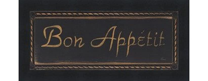 図書館リマ病んでいるBon Appetit Noir by Grace Pullen – 10 x 4インチ – アートプリントポスター LE_639564-F101-10x4