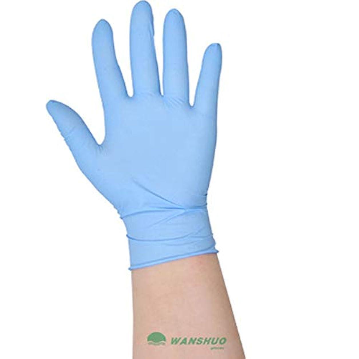 絶えずゆるい移住する使い捨てニトリル手袋 - パウダーフリー、ゴムラテックスフリー、医療検査グレード、無菌、Ambidextrous - テクスチャード加工のソフト - 100個入りの箱 (Color : Light blue, Size...