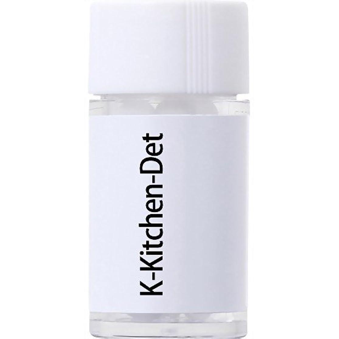 ガイドライントレーダーこねるホメオパシージャパンレメディー K-Kitchen-Det(小ビン)