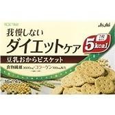 リセットボディ 豆乳おからビスケット 4袋×(24セット)