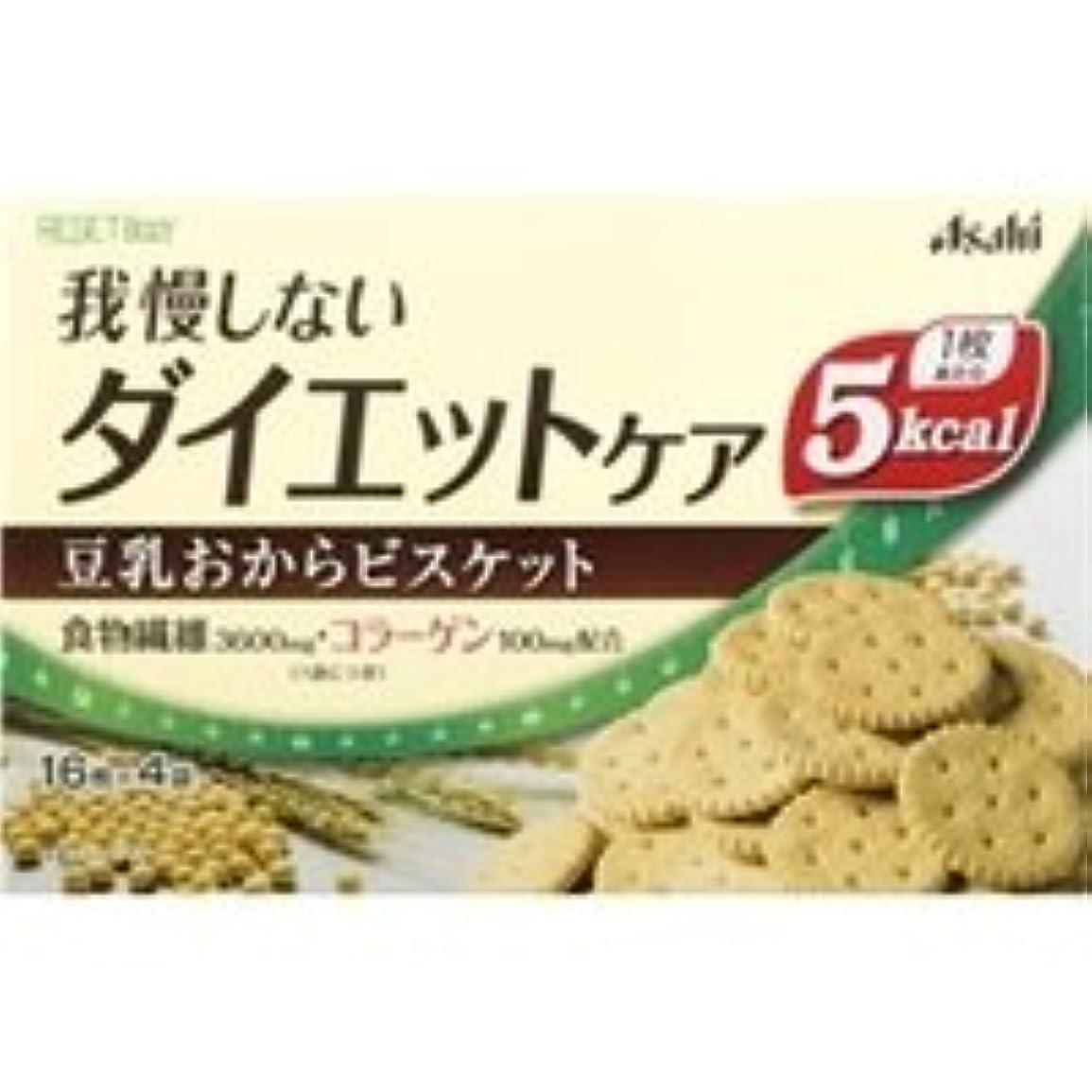 原油ますます投資リセットボディ 豆乳おからビスケット 4袋×(24セット)