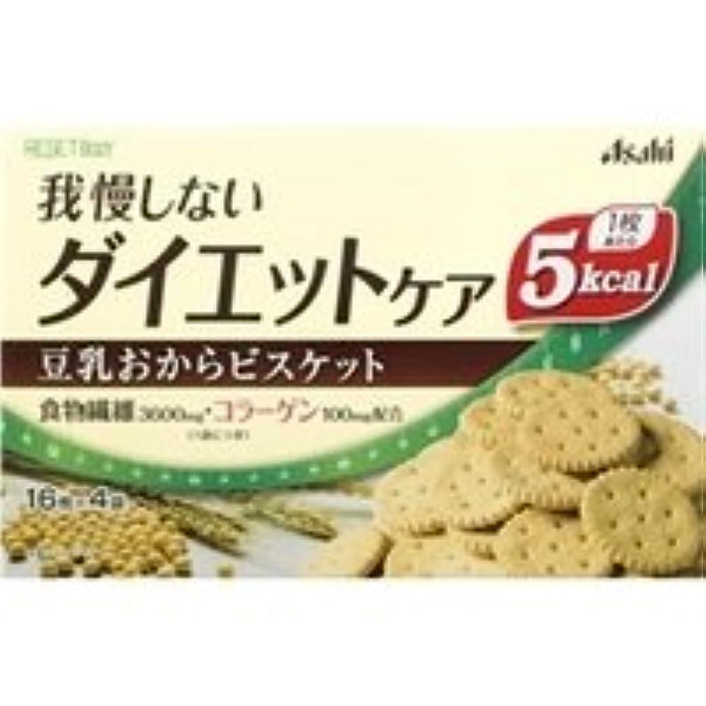 トラップボス登るリセットボディ 豆乳おからビスケット 4袋×(24セット)