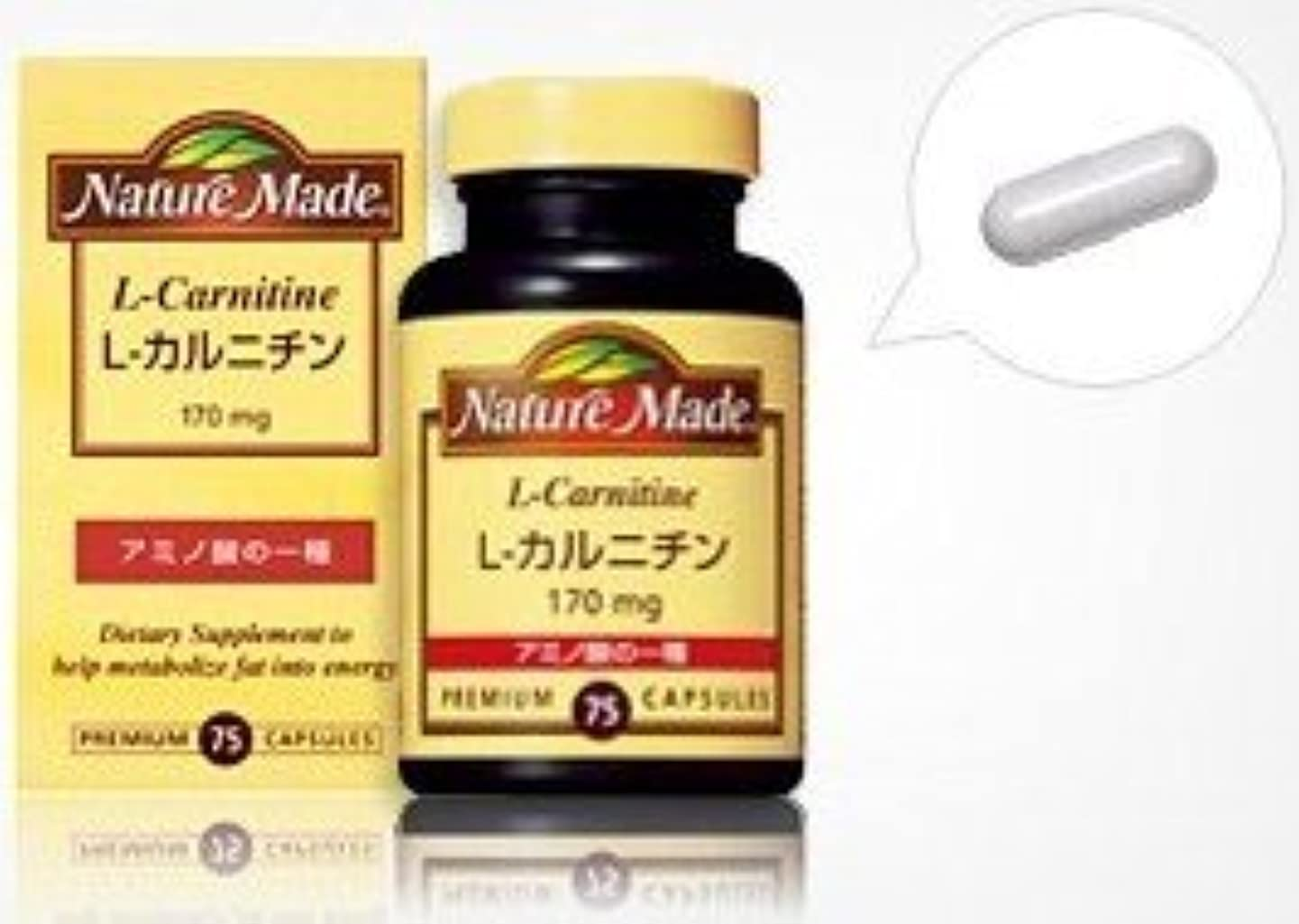 抽選取り扱いサイズ大塚製薬 ネイチャーメイド L-カルニチン 75粒×3個入
