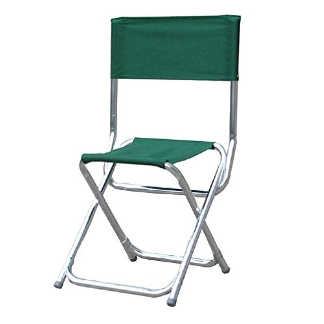 もっとディプロマ埋めるアウトドアポータブル折りたたみ椅子キャンプスツールアルミ付き多用途軽量レジャー滑り止めピクニック旅行釣り登山バーベキューパークアドベンチャービーチグリーン