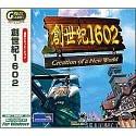 Great Series 創世記1602 XP対応版 日本語版