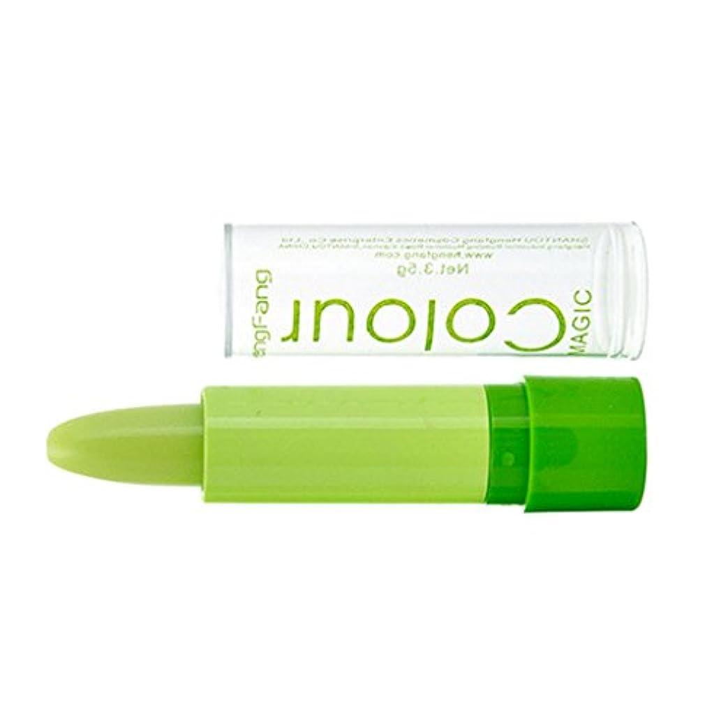 補助時間厳守光電Toygogo 唇の温度で色が変化するリップ リップケアバーム リップクリーム 色つき 口紅 保湿 長期的 3.2グラム