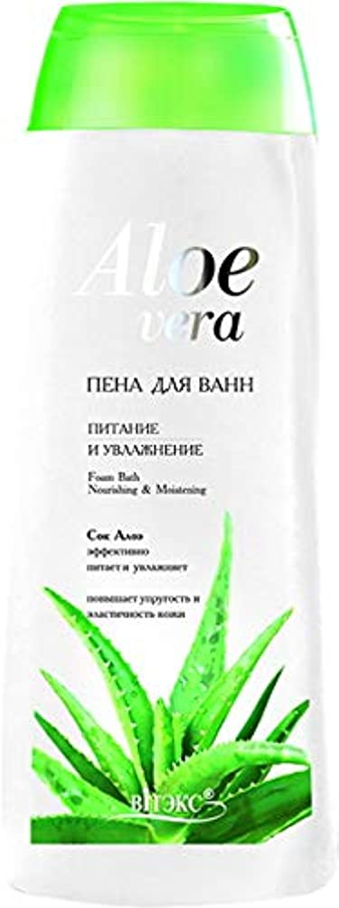 強盗前置詞粗いBIELITA & VITEX | Aloe Vera | Nourishing & Moisturizing Bath Foam | 500 ml