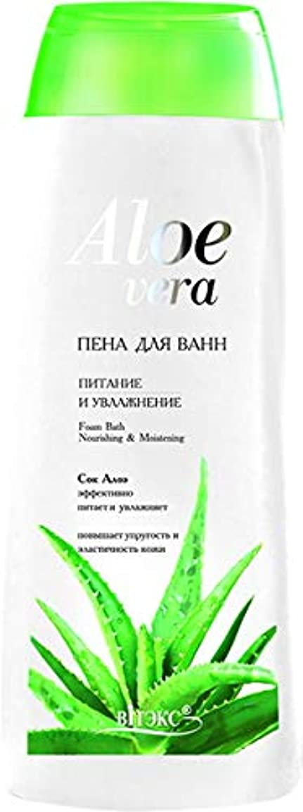 反射心臓マサッチョBIELITA & VITEX | Aloe Vera | Nourishing & Moisturizing Bath Foam | 500 ml