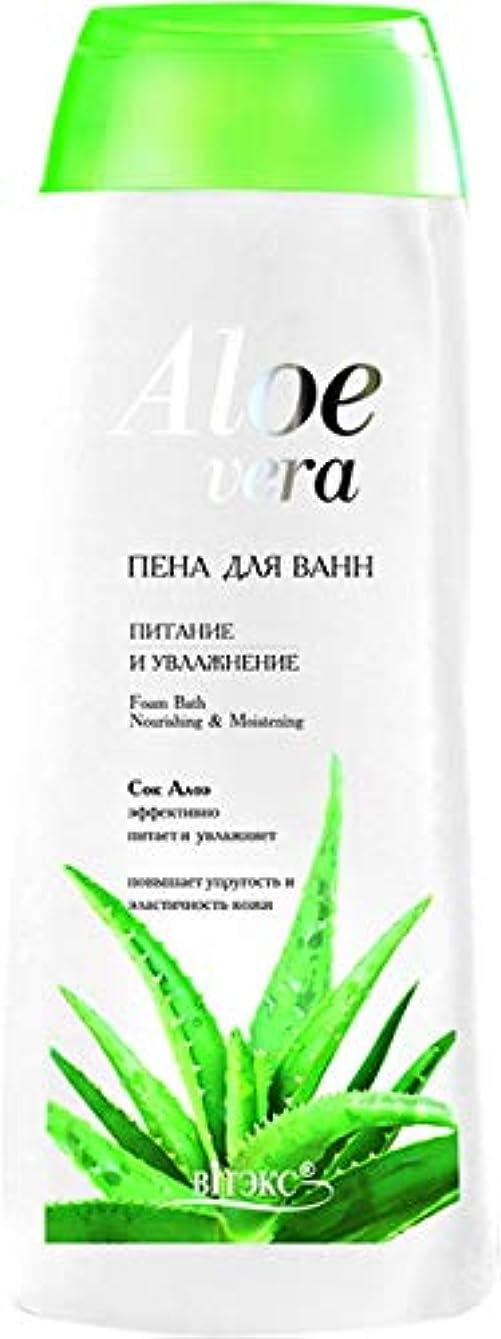 なしで機会凝視BIELITA & VITEX   Aloe Vera   Nourishing & Moisturizing Bath Foam   500 ml
