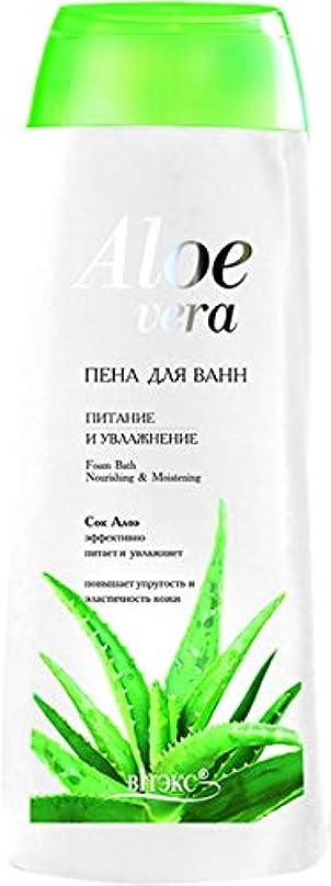 プロジェクター練習本BIELITA & VITEX | Aloe Vera | Nourishing & Moisturizing Bath Foam | 500 ml