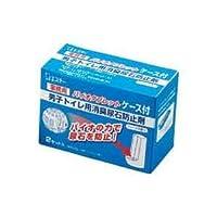 (業務用5セット)エステー バイオタブレット ケース付 2セット入 〈簡易梱包