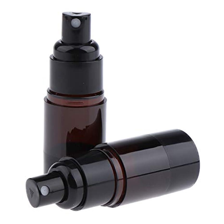 オレンジどこにも慣れるPerfeclan 空ボトル 詰め替え可 化粧品容器 香水瓶 2個セット