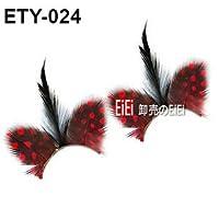 つけまつげ セット 羽 ナチュラル つけま 部分 まつげ 羽まつげ 羽根つけま カラー デザイン フェザー 激安 アイラッシュ ETY-104