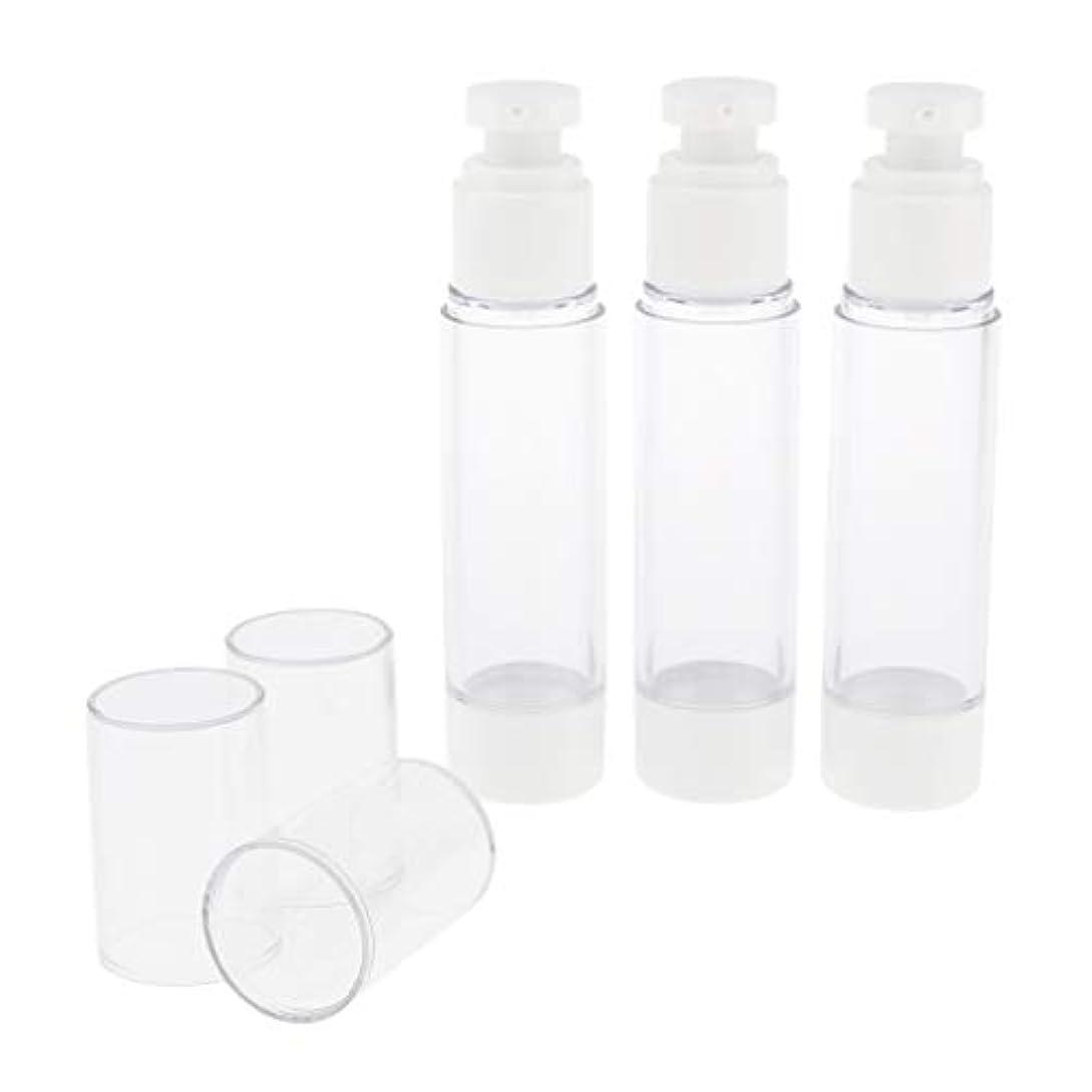 D DOLITY 3ピース 真空ボトル 化粧品 詰替え容器 サンプル容器 高品質 旅行 便利 漏れにくい 3種選ぶ - 50ml