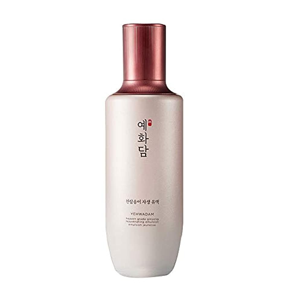 哲学者広いムス[ザフェイスショップ]The Faceshop YEHWADAM天参松栮自生乳液 140ml The Faceshop YEHWADAM Heaven Grade Ginseng Regenerating Emulsion 140ml [海外直送品]