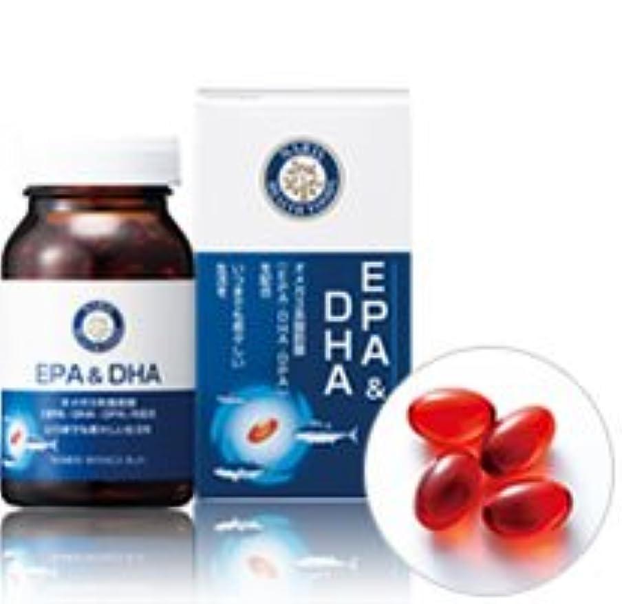 通り抜ける抜け目がないリビジョンナリス EPA&DHA(120粒)