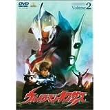 ウルトラマンネクサス Volume 2 [DVD]