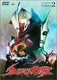 ウルトラマンネクサス Volume 2[DVD]