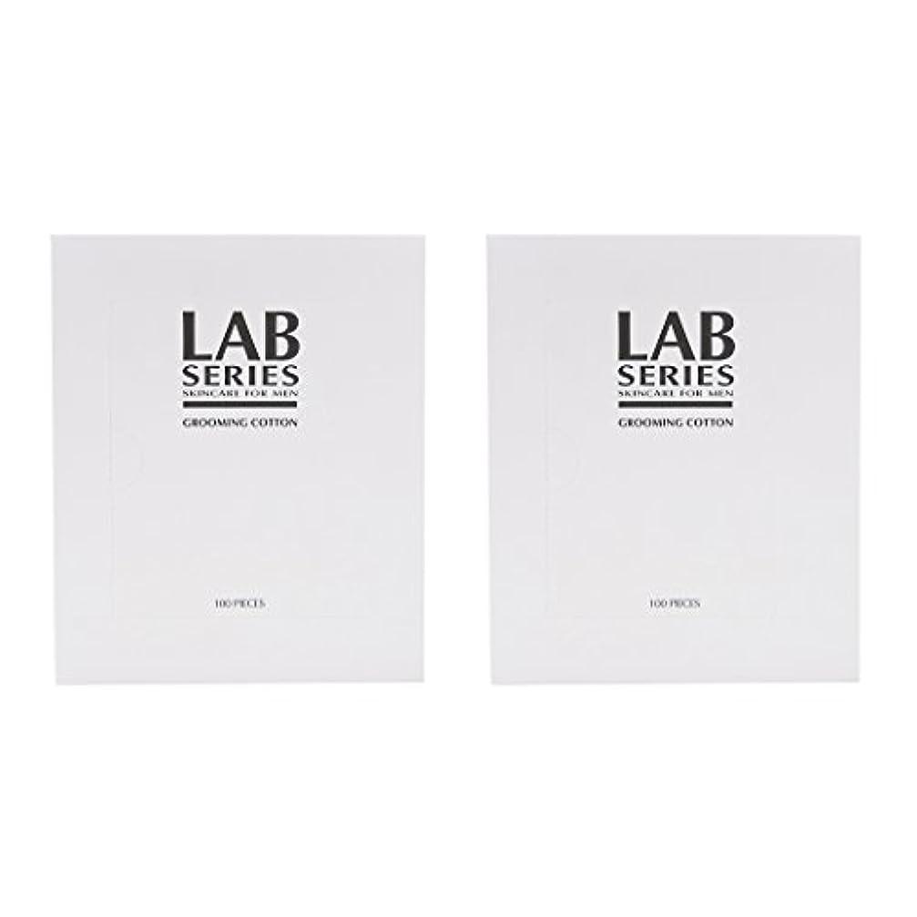 懐疑的磁器遠いラボシリーズ(LAB SERIES) ラボシリーズ(LAB SERIES) グルーミング コットン2P (200枚)