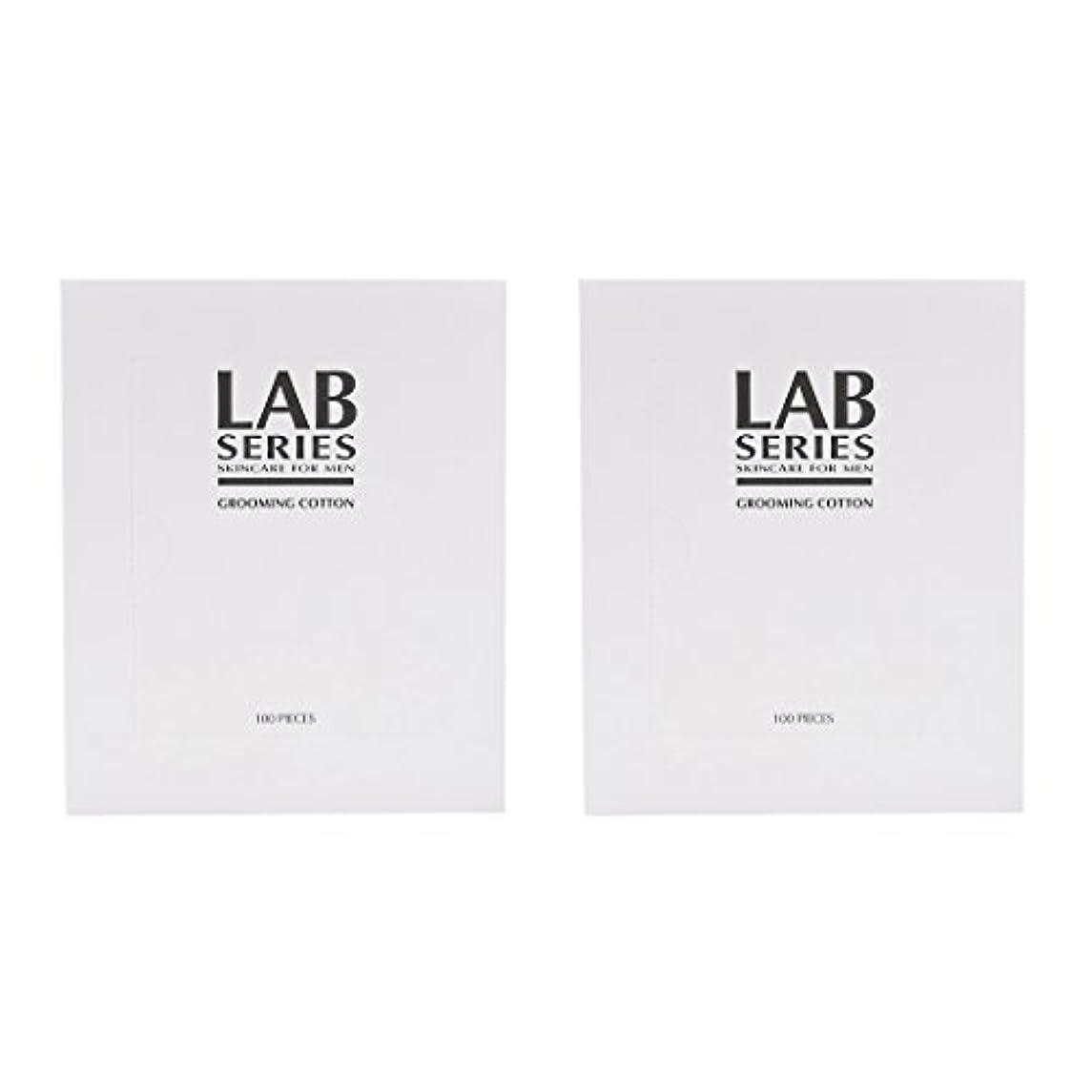 鉄スタンド審判ラボシリーズ(LAB SERIES) ラボシリーズ(LAB SERIES) グルーミング コットン2P (200枚)