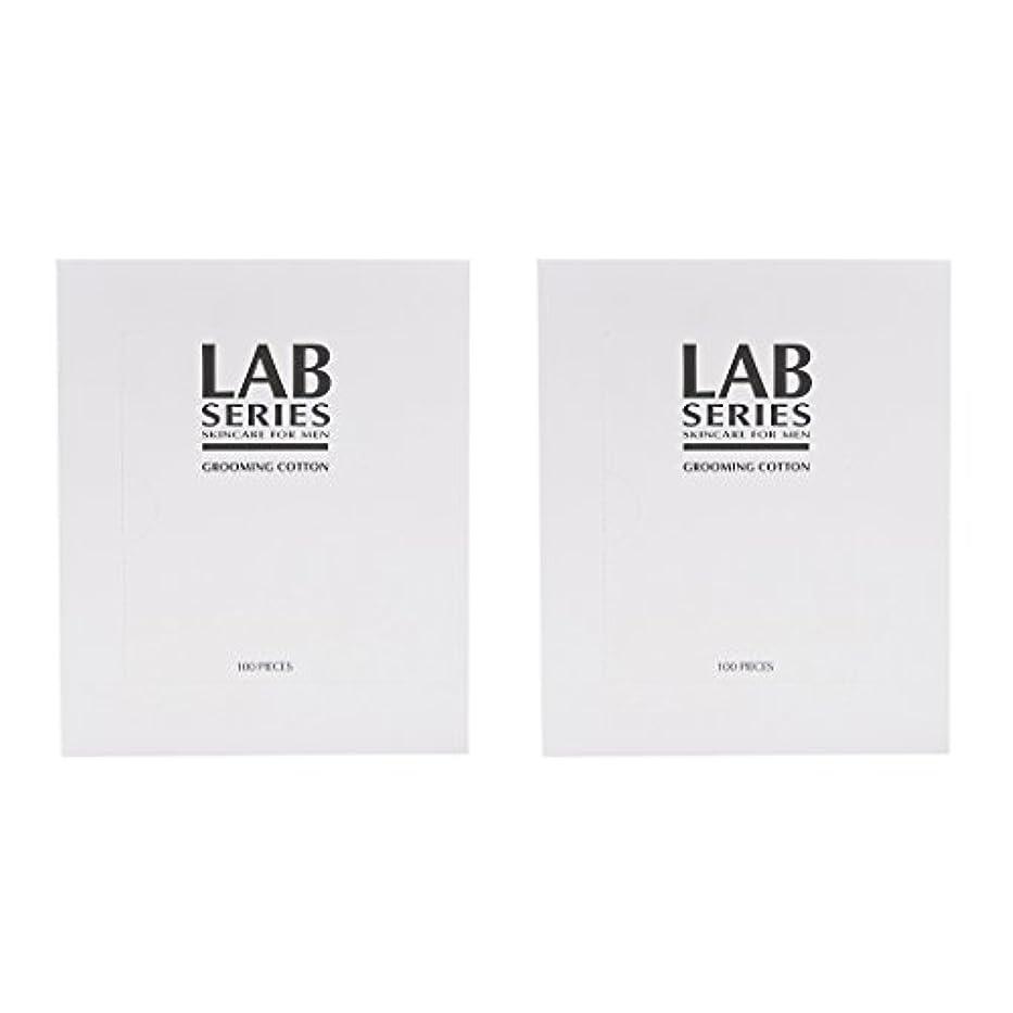 変数ホームレス優れたラボシリーズ(LAB SERIES) ラボシリーズ(LAB SERIES) グルーミング コットン2P (200枚)