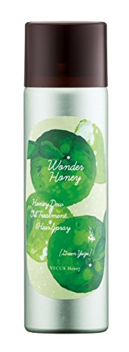 おっと有効定期的ワンダーハニー 艶つや髪の香るオイルトリートメント グリーン柚子