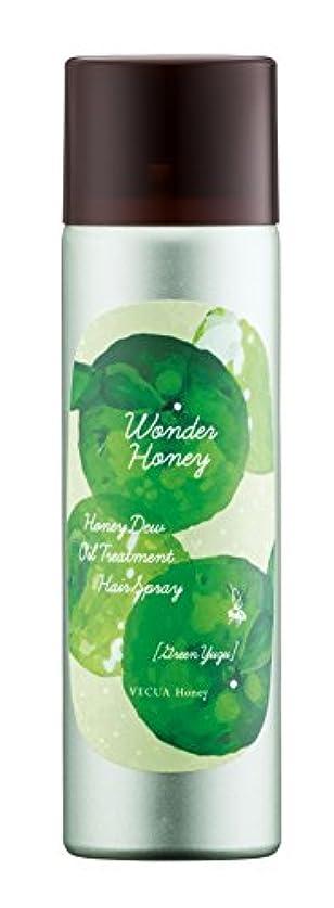 おなかがすいた貫通コインワンダーハニー 艶つや髪の香るオイルトリートメント グリーン柚子