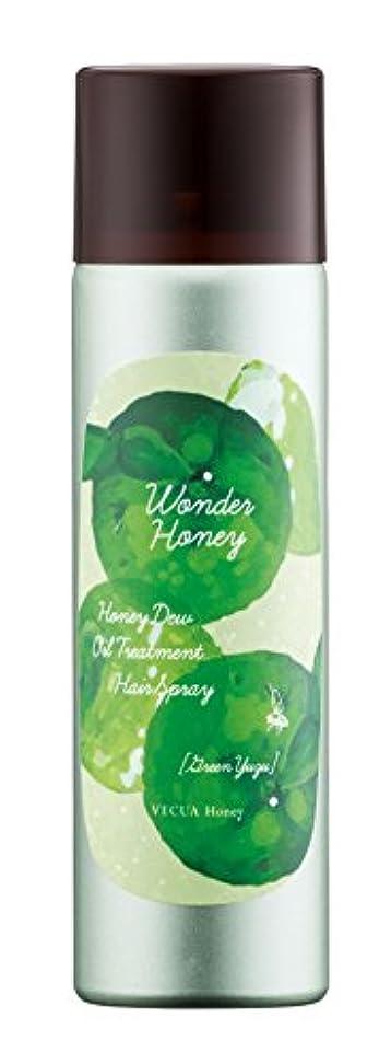 非行開いた料理をするワンダーハニー 艶つや髪の香るオイルトリートメント グリーン柚子
