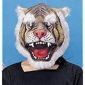 アニマルマスク トラ