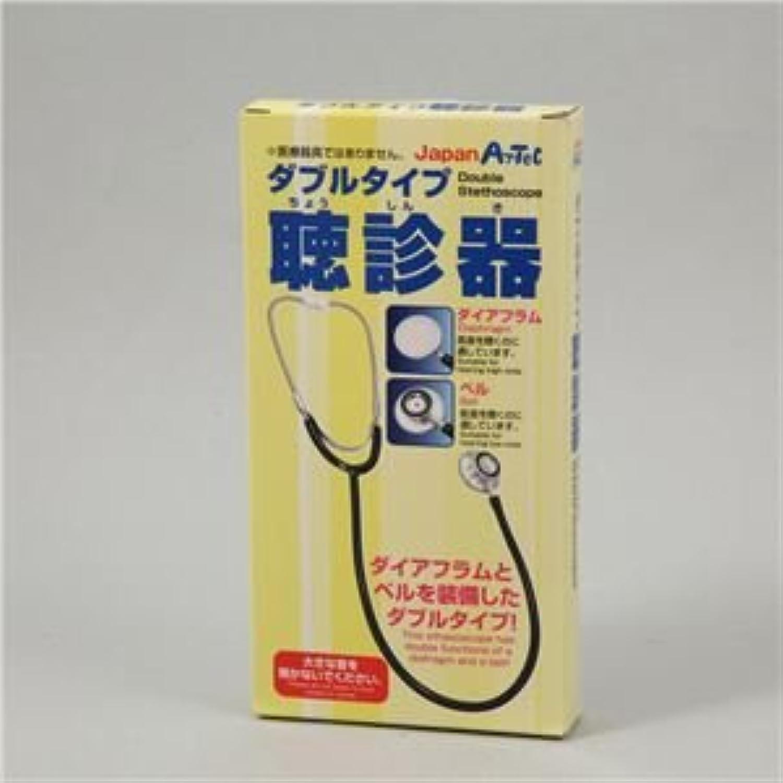 (まとめ)アーテック ダブルタイプ聴診器 【×10セット】