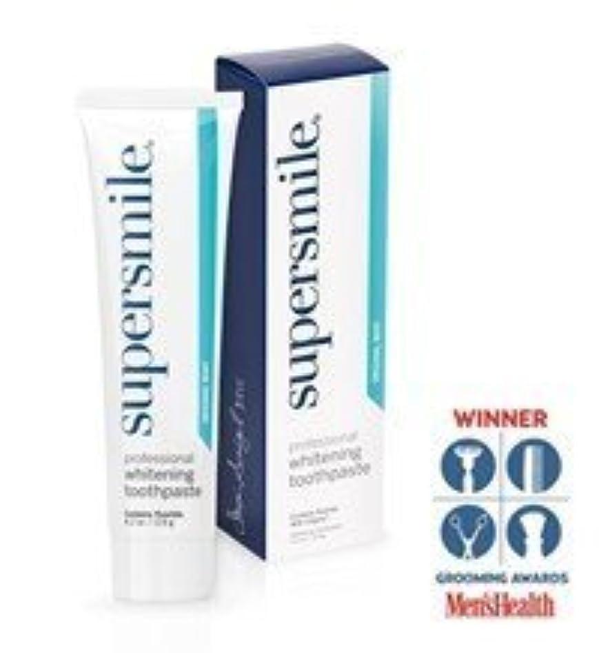 山積みの成り立つ乏しいSupersmile Toothpaste (4.2) by Supersmile [並行輸入品]