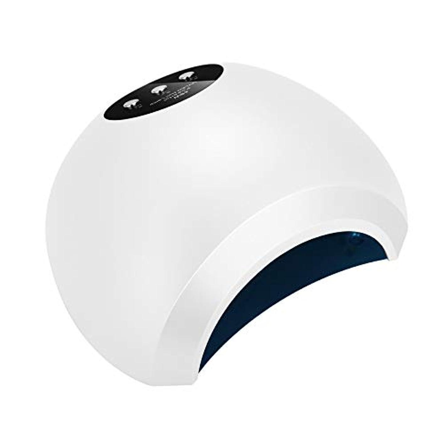 器用売る悲観主義者48ワットプロフェッショナルuv ledジェルネイルランプポリッシュ乾燥ドライヤーライトスマート自動センシングで3タイマー設定,White