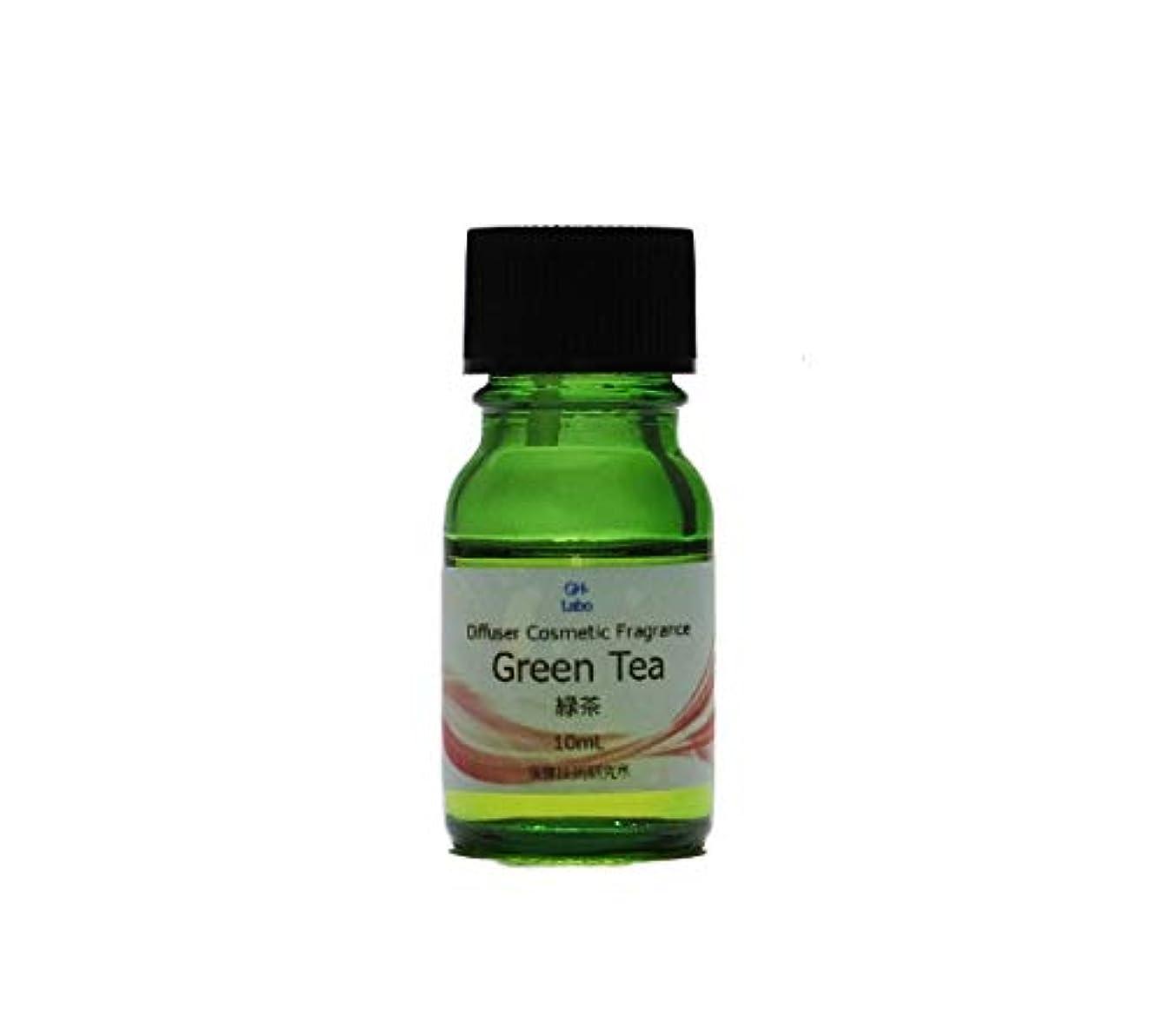 入る粒子誤って緑茶 フレグランス 香料 ディフューザー アロマオイル 手作り 化粧品