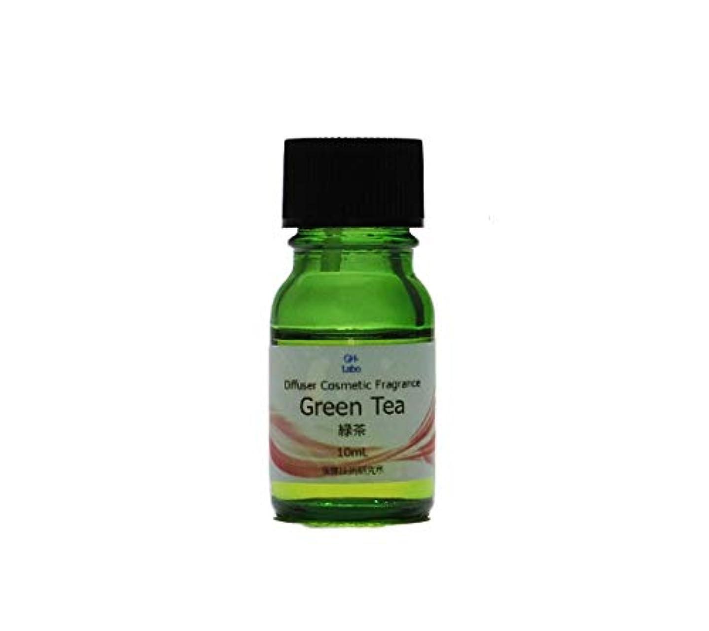 気晴らしテーブルバッフル緑茶 フレグランス 香料 ディフューザー アロマオイル 手作り 化粧品