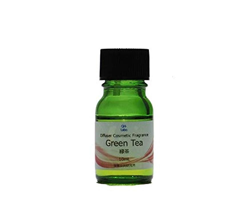 記述する宇宙することになっている緑茶のフレグランスオイル ディフューザー アロマオイル 手作り化粧品用