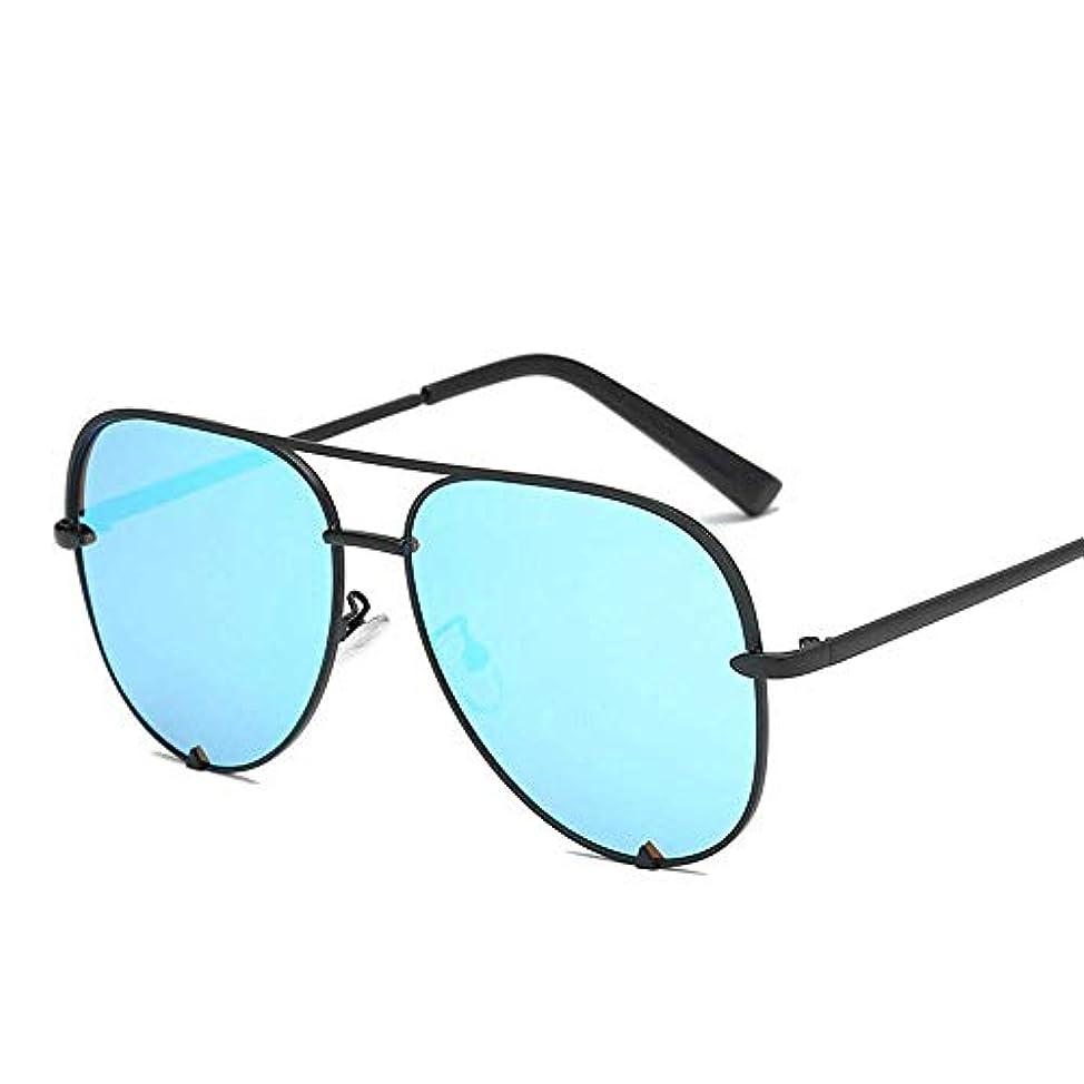 気づくなる日記コンベンションメタルサングラス、のんびりとショッピング、ビーチでの休暇サングラス女性男性銀ミラーパイロット出力、ブラックアイスブルー