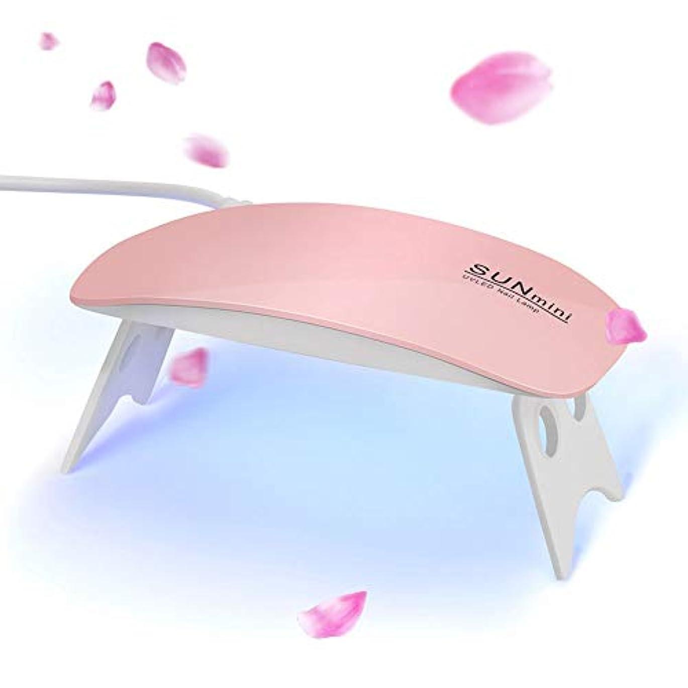 襟商品おばさんLEDネイルドライヤー,KIMIHE UVライト 超ミニ USB式 ネイル用硬化ライト 2タイミング設定付き 折りたたみ式手足とも使える UV と LEDダブルライト (かわいいピンク)