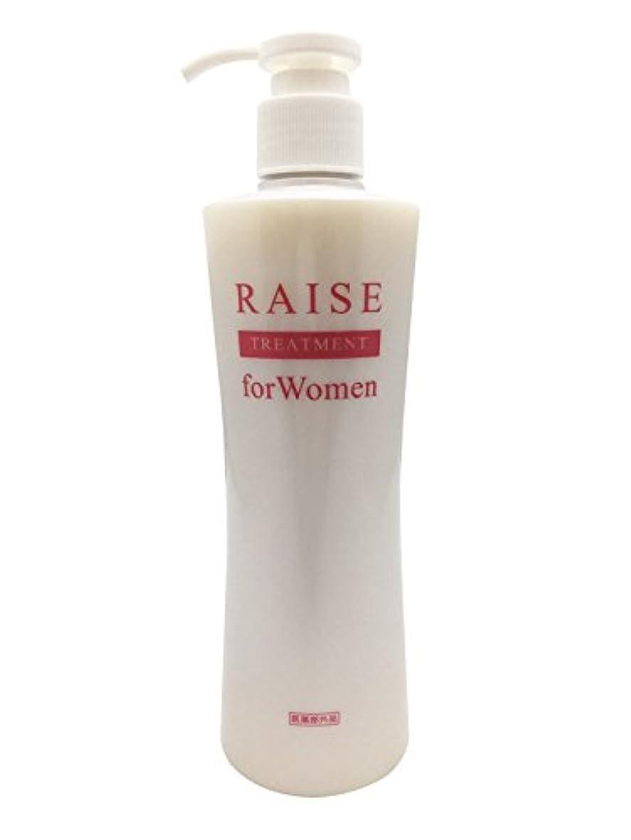 フェンス立証するに渡ってRAISE スカルプトリートメント for Women 【医薬部外品】