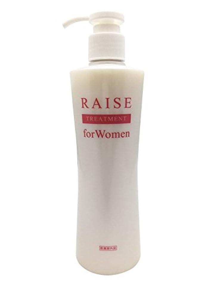 RAISE スカルプトリートメント for Women 【医薬部外品】