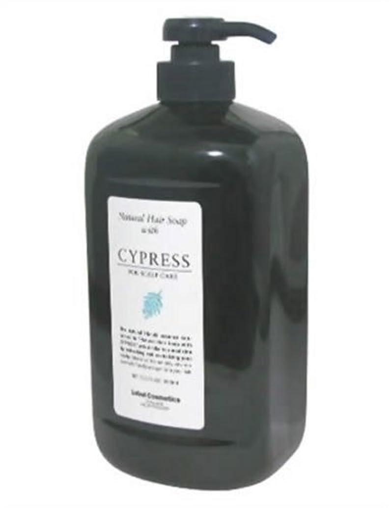 薬禁止フラグラントルベル ナチュラルヘアソープ ウイズ CY(サイプレス) シャンプー 1000ml