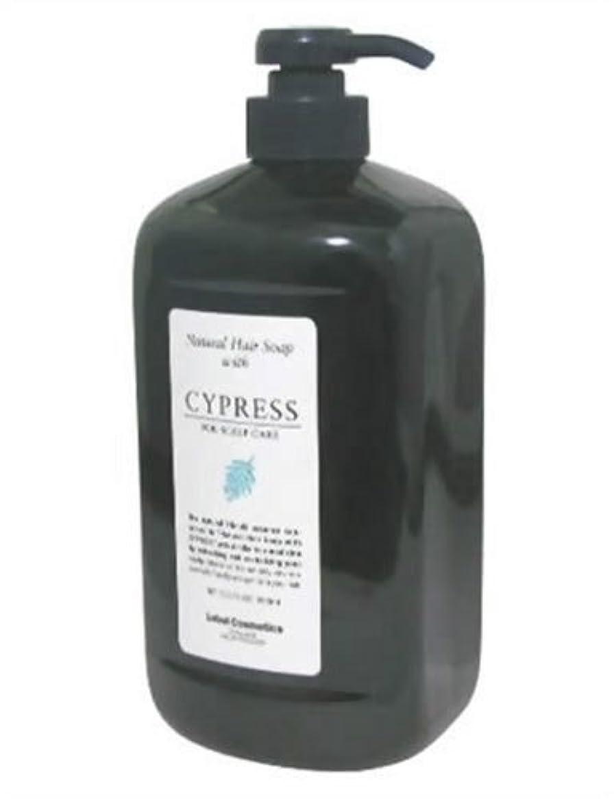 熟達試験高いルベル ナチュラルヘアソープ ウイズ CY(サイプレス) シャンプー 1000ml
